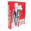 Livro Desenho de Moda Enciclopédia