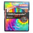 Lápis de Cor Aquarelável Aquacolor Stabilo Arty 24 Cores