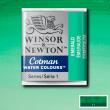 Tinta Aquarela Pastilha Cotman Winsor & Newton Emerald 235