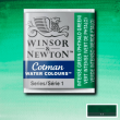 Tinta Aquarela Pastilha Cotman Winsor & Newton - Lemon Intense Green (Phthalo Green) 329